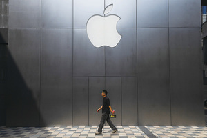 蘋果將大陸iCloud服務 交給中共公司管理