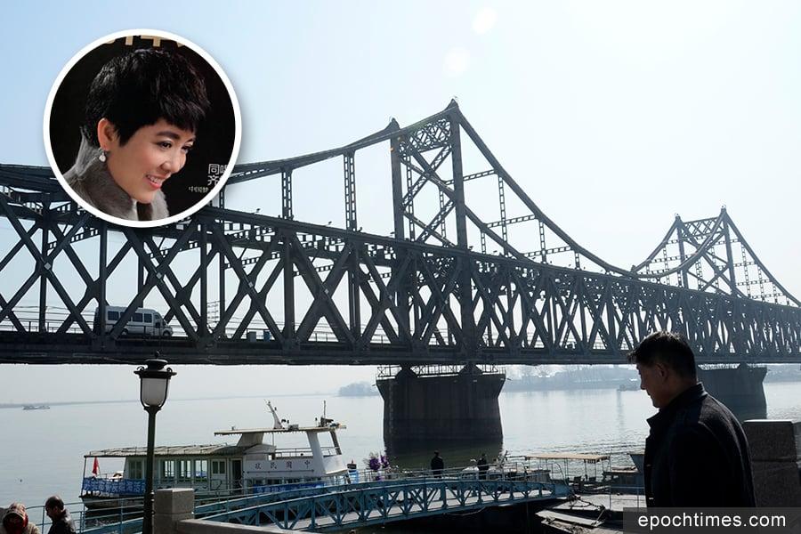圖為中國與北韓邊境中國一側。(WANG ZHAO/AFP/Getty Images、網絡圖片/大紀元合成)