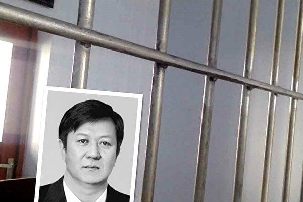 去年4月,中共河北省前政法委書記張越案開庭審理。(大紀元合成圖)