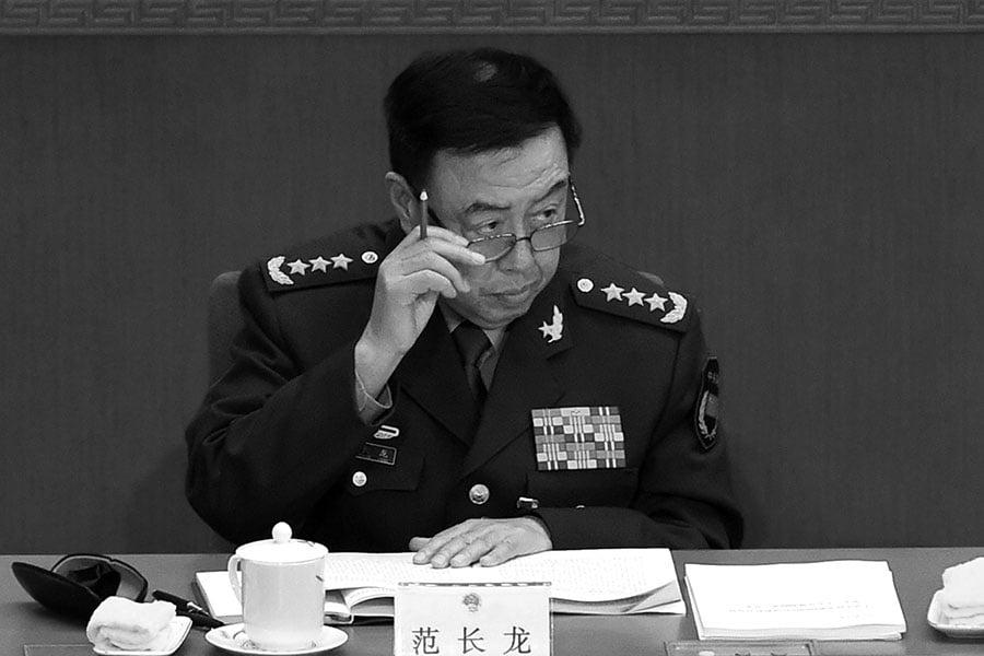 中共國防部於1月25日否認范長龍被查的消息,但該消息遭到大陸網站的封殺;同時,范長龍2月2日公開露面,但國防部官網上沒有他的照片。(WANG ZHAO/AFP/Getty Images)