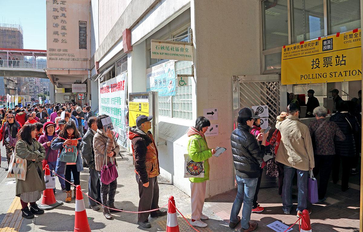 民主派初選市民反應踴躍,超過二萬六人投票,多個票站出現人龍,圖為位於石硤尾邨的投票站。(大紀元/李逸)