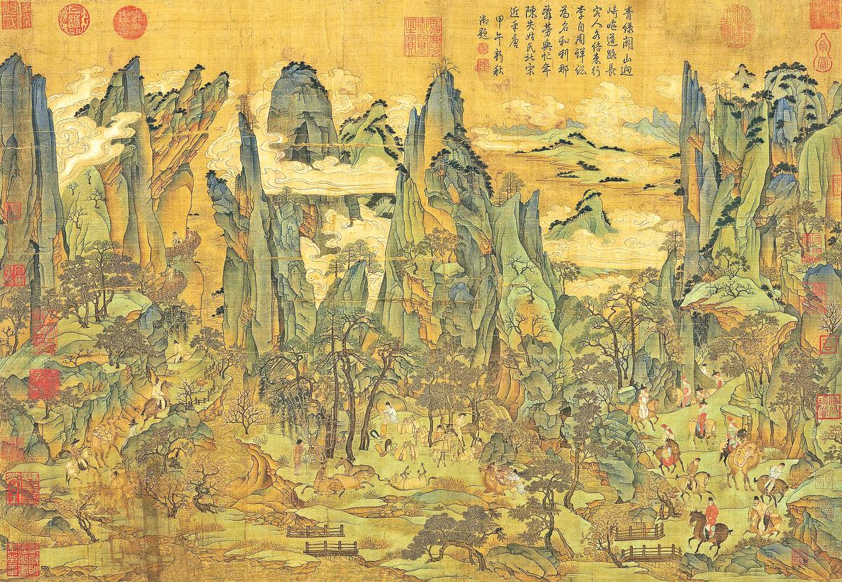 《明皇幸蜀圖》描繪唐玄宗到四川避難場景。台北國立故宮博物院藏。(公有領域)