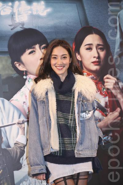 陳凱琳在新劇中飾演外國返來的海派,帶頭起義造反的角色。(余鋼/大紀元)