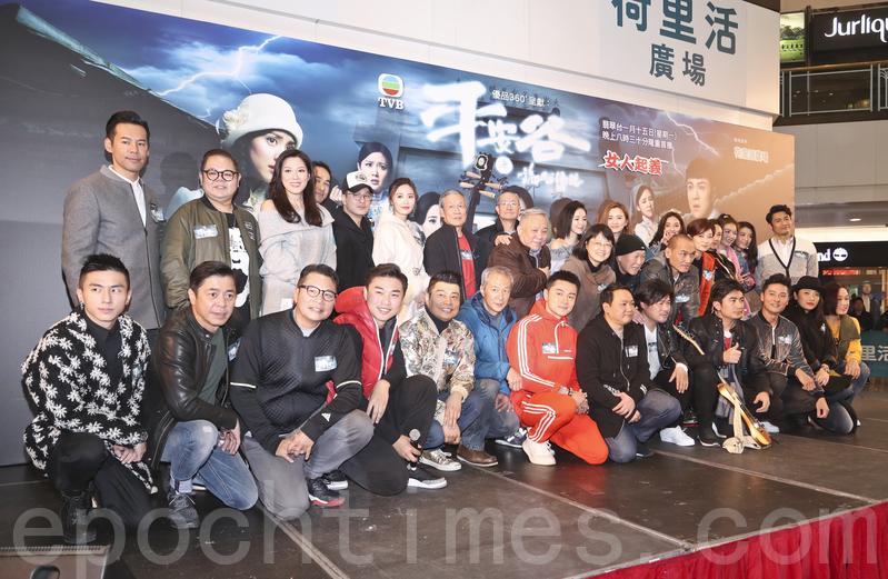 《平安谷之詭谷傳說》 劇組人員總動員出席宣傳活動。(余鋼/大紀元)