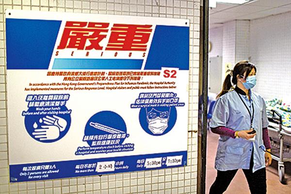 踏入冬季流感季節,衛生防護中心公佈截至前日,已有23人感染流感死亡。而最新一名死者為3歲女童。(大紀元資料圖片)