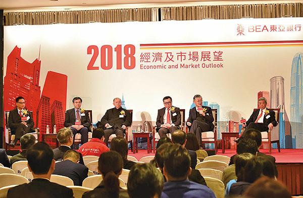東亞銀行舉行「2018年經濟及市場展望」研討會。(郭威利/大紀元)