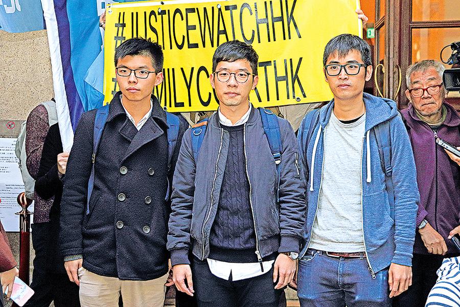 雙學三子終極上訴押後判