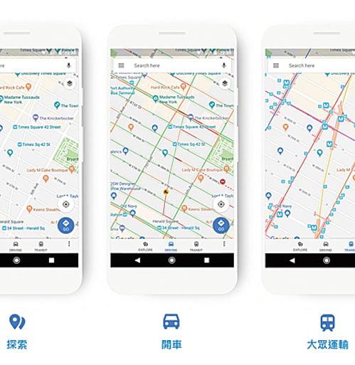 大陸網民發現,14日開始可以不用翻牆,便能流暢的使用網頁版的Google Map。(Google提供)