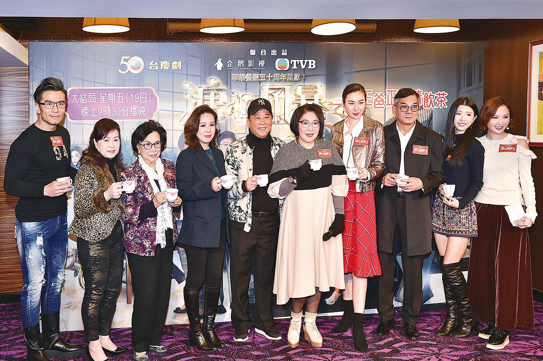 夏雨(左五)、李司棋(右五)、唐文龍(左一)、莊思敏(右四)與李國麟(右三)等出席《溏心風暴3》最後宣傳活動。(郭威利/大紀元)