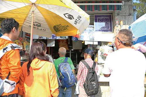 大帽山茶水亭廣受行山友的歡迎。