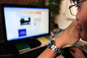 中共VPN禁令周六開始 外企面臨網絡安全挑戰