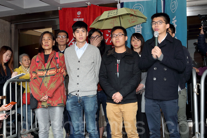 佔旺藐視法庭案16名被告昨日到高等法院聽取判刑,數十名香港眾志、社民連成員及支持者,到法院外聲援。(李逸/大紀元)
