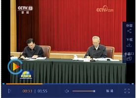多個跡象顯示 劉鶴將出任中共副總理
