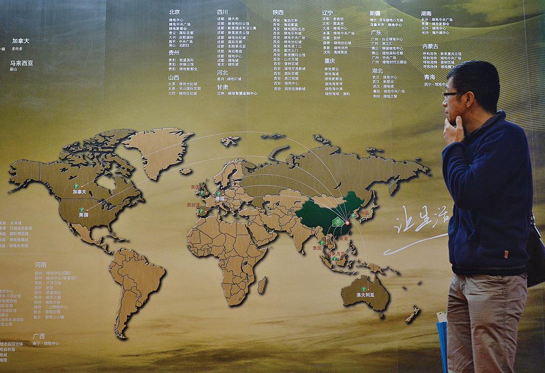 中共主權基金高級官員說,中共在各國的投資面臨越來越多的抵制。(Getty Images)