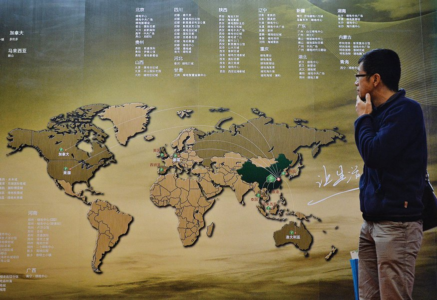 中共主權基金自曝:各國抵制來自中國的投資