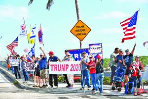 前華爾街策略師:移民問題特朗普受不公對待