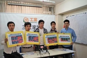 工黨:三大外判清潔商壟斷房署七成合約
