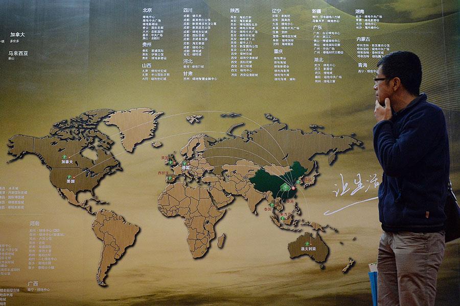 中共主權基金高級官員說,中共在各國的投資面臨越來越多的抵制。(MARK RALSTON/AFP/Getty Images)