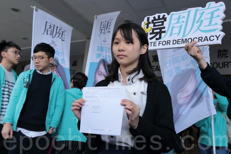 周庭強調,參選權是每一位香港市民,每一位公民都應該擁有的權利,相信自己符合候選人資格。(蔡雯文/大紀元)