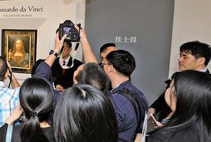 中情局雙面人受僱香港佳士得 多次往返大陸