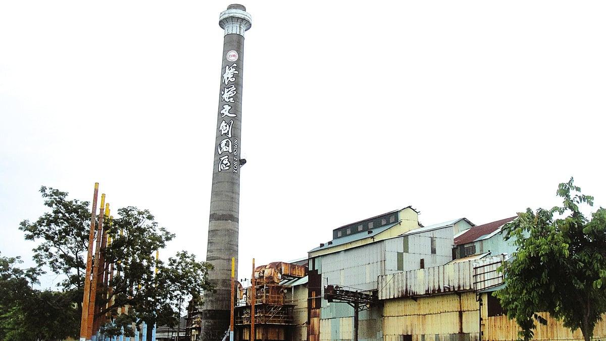 高聳的煙囪是糖廠最顯目的地標。(楊秋蓮/大紀元)