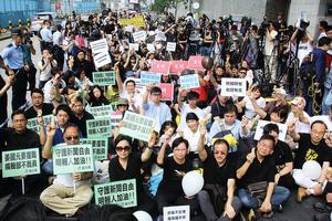 八新聞團體集會促撤炒姜