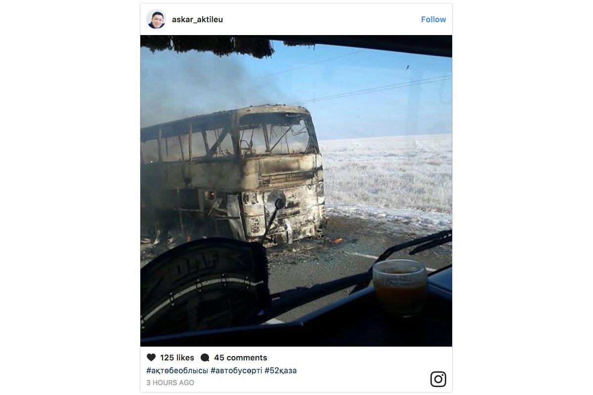 當地一名記者Askar Aktileu在他的Instagram頁面上張貼了一張巴士燒毀殘骸的照片。(Instagram擷圖)