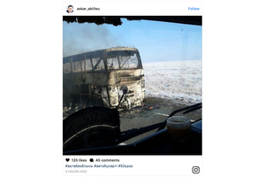 哈薩克斯坦巴士遭大火燒成廢鐵 52人慘死