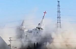 強拆教堂興建清真寺 中共不同政策的背後
