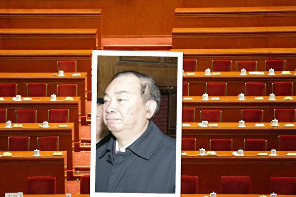 1月17日,黃坤明以中共「掃黃打非」工作小組組長的身份現身。(大紀元合成圖)