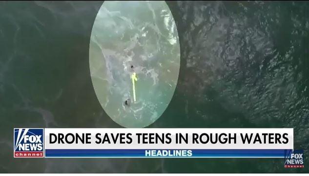 無人機70秒內從巨浪中救出2少年 全球首例