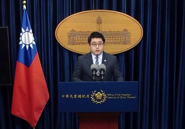 台灣總統府發言人林鶴明1月19日表示,針對中國(中共)片面啟用爭議航道,蔡英文總統呼籲北京當局採取彌補措施。(資料圖片,總統府Facebook)