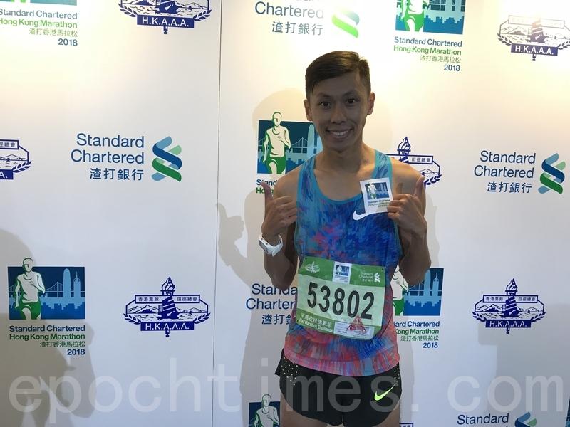 香港選手陳家豪在男子半馬拉松賽事中,以第5名衝線。(王文君/大紀元)