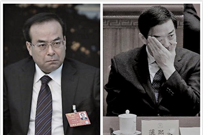 自薄熙來(右)、孫政才(左)落馬以來,重慶高層人事經歷多次大清洗。(Getty Images)