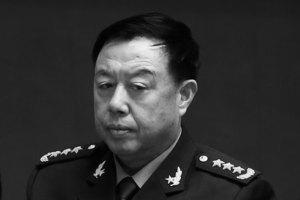 陳思敏:軍報評房峰輝罕見用語看范長龍安危