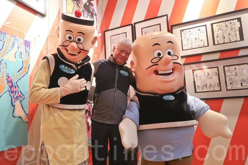 為紀念《老夫子》誕生55周年,九龍灣德福商場由即日起至3月2日舉行展覽,展出50幅「王澤父子」的《老夫子》漫畫手稿。(余鋼/大紀元)