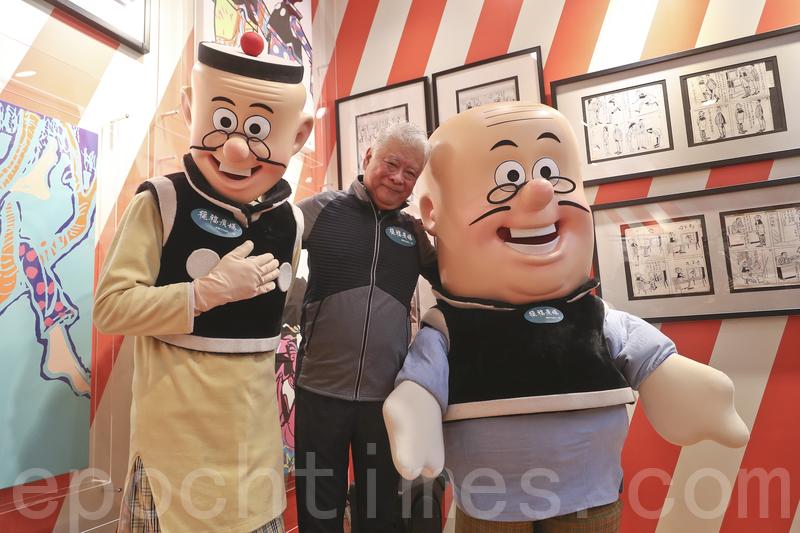 老夫子誕生55周年 商場展出王澤父子漫畫手稿