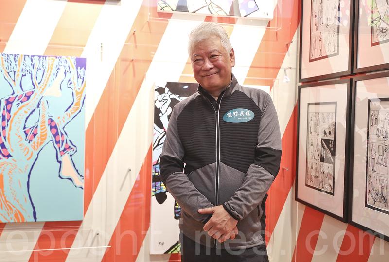 王澤表示父親過身時,有很大的感受,回憶父親在生時的點點滴滴,我很想為父親做些事情,藉思念之情創作「父親系列」彩色漫畫。(余鋼/大紀元)