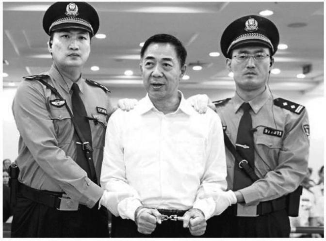 迫害法輪功元兇之一的前重慶市委書記薄熙來,也曾發起當街迫民眾污辱法輪功、否則當成法輪功學員抓捕。如今薄熙來已被判無期徒刑。(網絡圖片)
