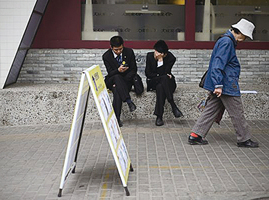 調查:中國家庭財富外流意願越來越強