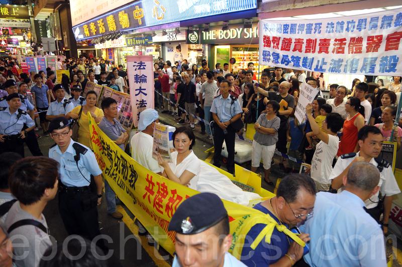 程曉容:「青關會」街頭醜劇曝光中共危機
