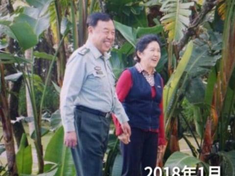 網曝范長龍夫婦今年1月的照片。(網絡照片)