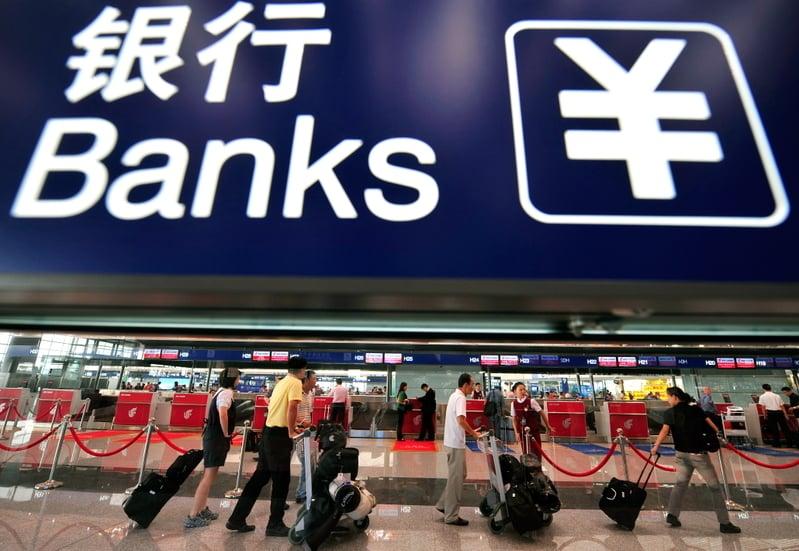 去年,中國上市公司投資理財產品創紀錄,引發業界不安。(AFP)