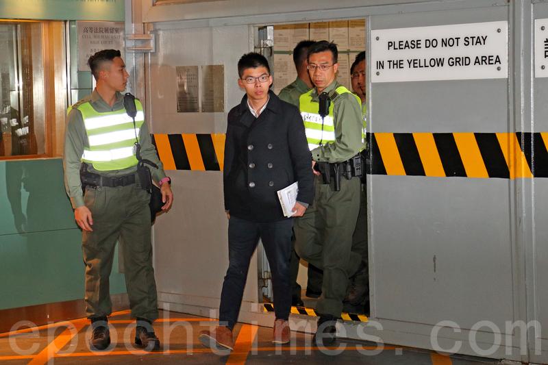 刑事藐視法庭案黃之鋒獲准保釋