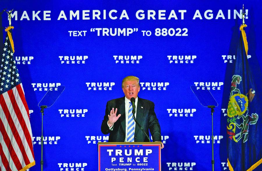 上任周年:特朗普兌現十大競選承諾