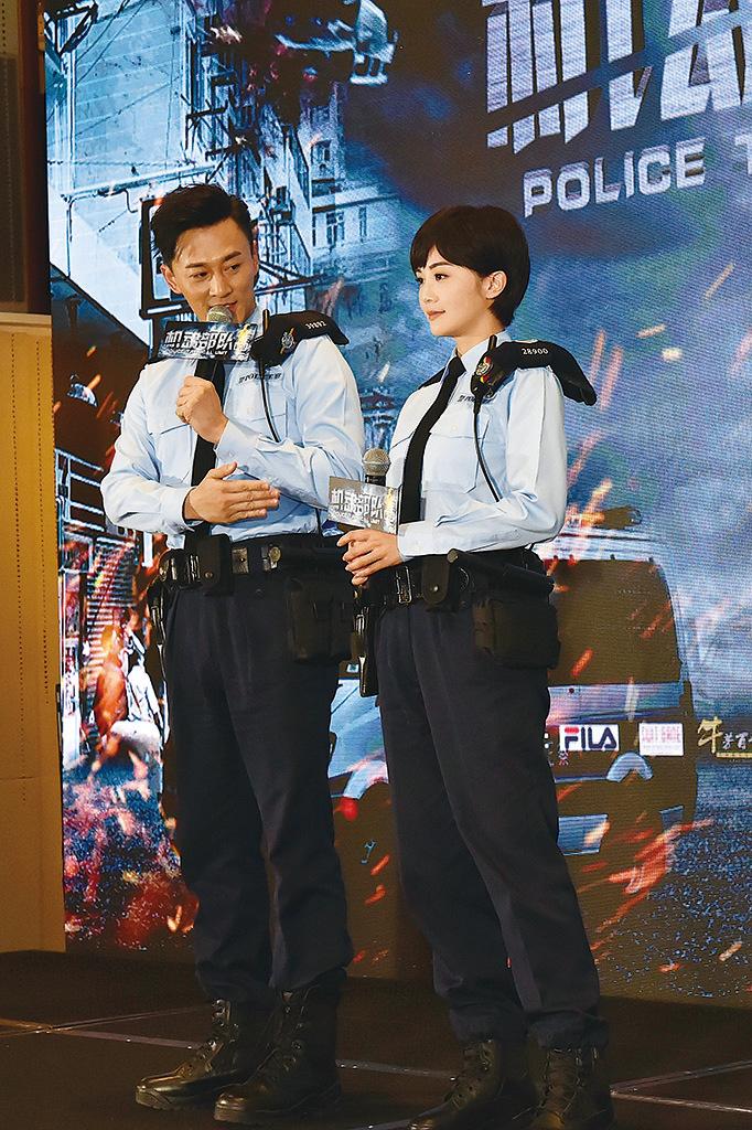 林峯和蔡卓妍(阿Sa)戲中有感情線,又是上司下屬關係。(郭威利/大紀元)