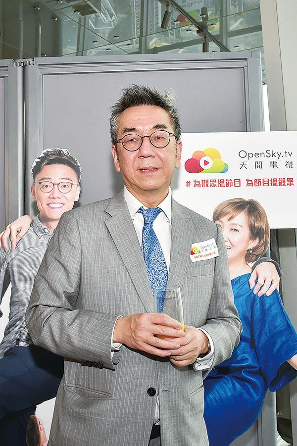 陶傑出席新媒體OpenSky.tv(天開電視)的活動。(郭威利/大紀元)