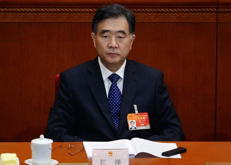傳媒披露,中共政治局7名常委裏,只有汪洋在下屆政協委員名單中。(WANG ZHAO/AFP/Getty Images)
