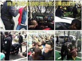 逾二千錢寶投資者南京遊行 籲官方給百姓生路
