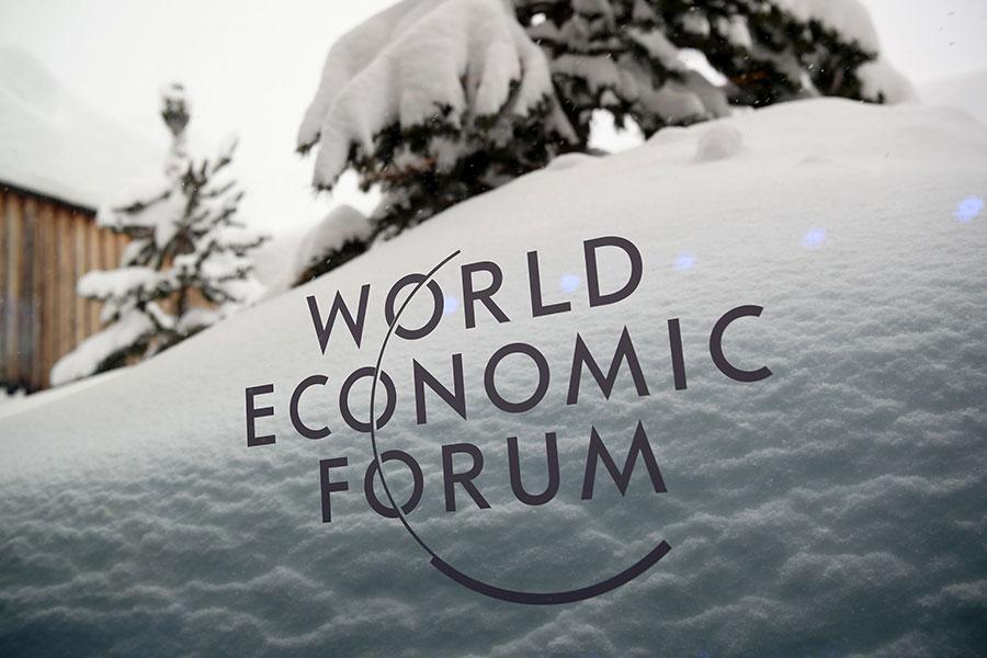 每年一月底在達沃斯舉行的年會是世界經濟論壇(WEF)的旗艦活動。(FABRICE COFFRINI/AFP/Getty Images)